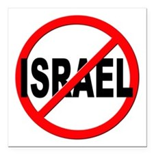 "Anti / No Israel Square Car Magnet 3"" x 3"""