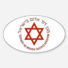Magen David Adom Oval Decal