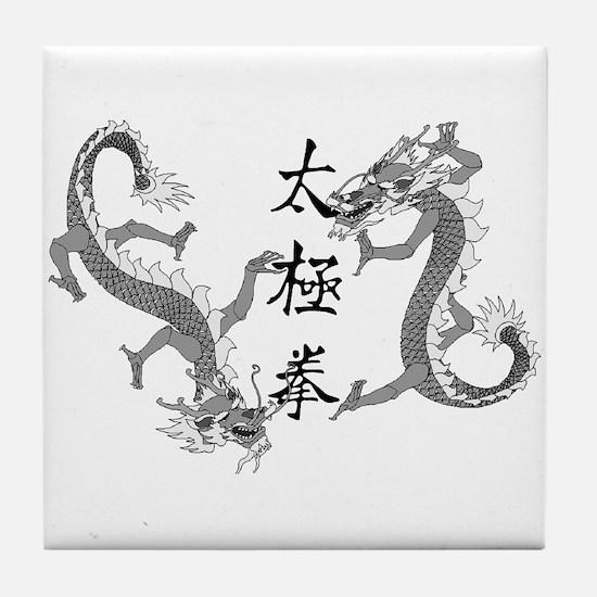 Tai Chi Coaster - Ceramic Tile