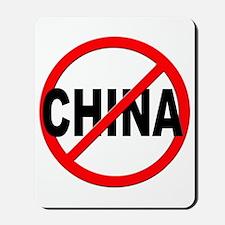 Anti / No China Mousepad