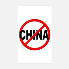 Anti / No China Sticker (Rectangle 10 pk)