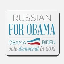 Russian For Obama Mousepad
