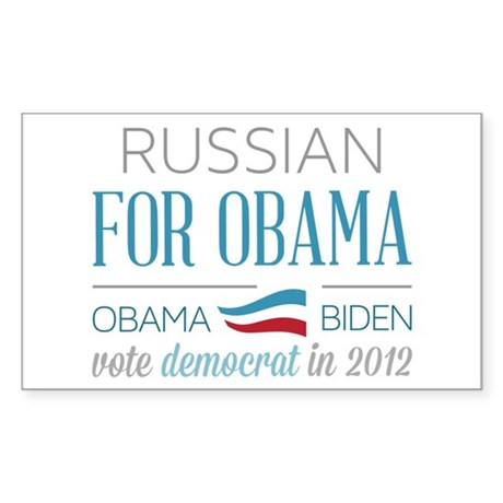 Russian For Obama Sticker (Rectangle)