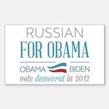 Russian For Obama Stickers