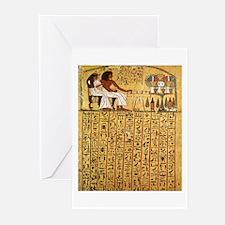 Best Seller Egyptian Greeting Cards (Pk of 20)