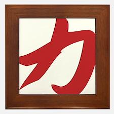 Strength Kanji Framed Tile
