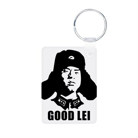 Good Lei Aluminum Photo Keychain