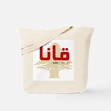 Qana 1996 - 2006 Tote Bag