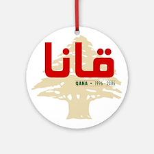 Qana 1996 - 2006 Ornament (Round)