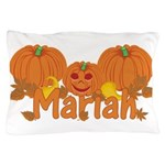 Halloween Pumpkin Mariah Pillow Case