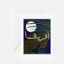 Africa Arabic Greeting Cards (Pk of 10)