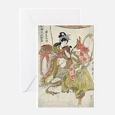Urashimataro - Utamaro Kitagawa - 1804 Greeting Ca