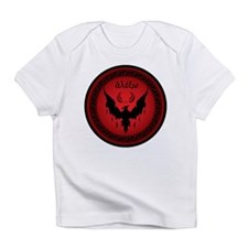 Styxx Symbol Infant T-Shirt