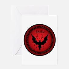 Styxx Symbol Greeting Card