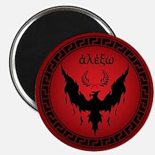 Styxx Symbol Magnet