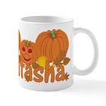 Halloween Pumpkin Natasha Mug