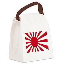 Naval_Ensign_of_Japan.svg.png Canvas Lunch Bag