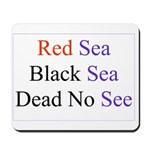 Israel Red Black Dead Seas Mousepad