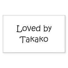 I Love Sudoku Tea Tumbler