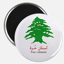 "Lebanon Tree of freedom 2.25"" Magnet (100 pa"