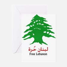 Lebanon Tree and the Israeli Greeting Cards (Pack