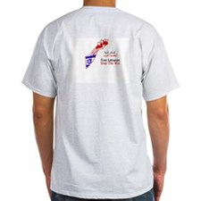 Lebanon Tree and the Israeli Ash Grey T-Shirt
