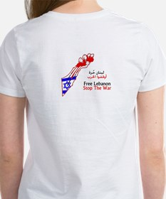 Lebanon Tree and the Israeli Women's T-Shirt