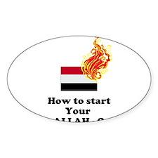 ALLAH - Q Decal