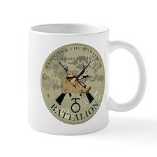 Weapons & Field Training Battalion Small Mug