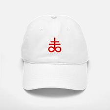 Hermetic Alchemical Cross Baseball Baseball Cap