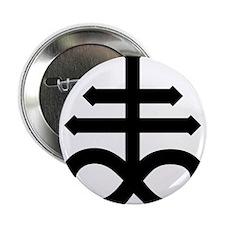 "Hermetic Alchemical Cross 2.25"" Button"