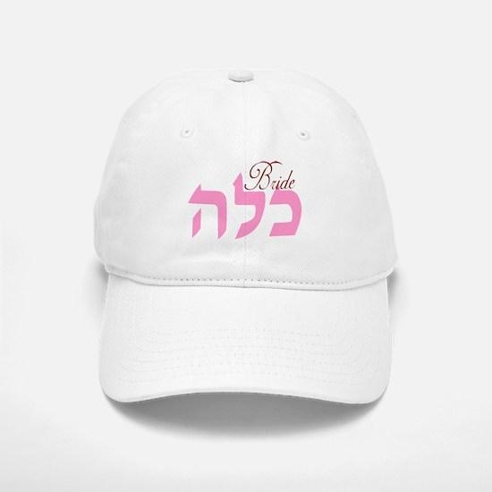 Kallah / Bride Cap