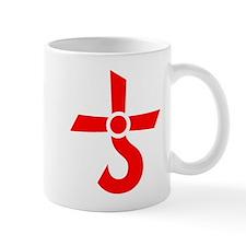 CROSS OF KRONOS (MARS CROSS) Red Mug