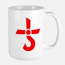 CROSS OF KRONOS (MARS CROSS) Red Mug
