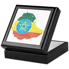 Ethiopian Flag Print Keepsake Box