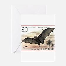 1974 Japan Bat Postage Stamp Greeting Card
