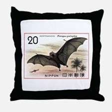 1974 Japan Bat Postage Stamp Throw Pillow