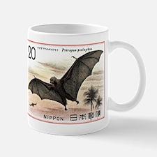 1974 Japan Bat Postage Stamp Mug