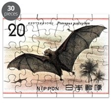 1974 Japan Bat Postage Stamp Puzzle