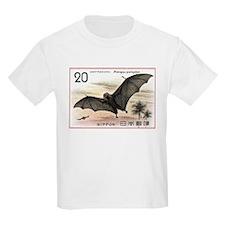 1974 Japan Bat Postage Stamp T-Shirt