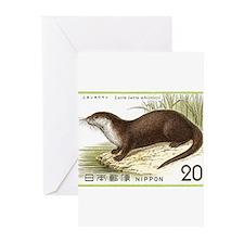 1974 Japan River Otter Postage Stamp Greeting Card