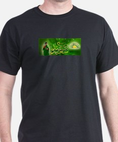 Al Gaddafi - a true leader T-Shirt