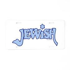 Jewish Aluminum License Plate