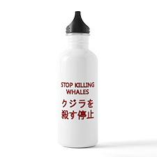 Stop Killing Whales Water Bottle