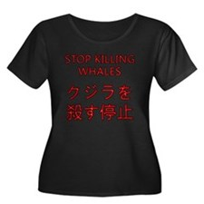 Stop Killing Whales T