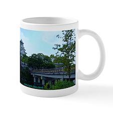 Mug, Osaka-jo, Osaka Japan