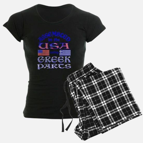 USA / Greek Parts Pajamas