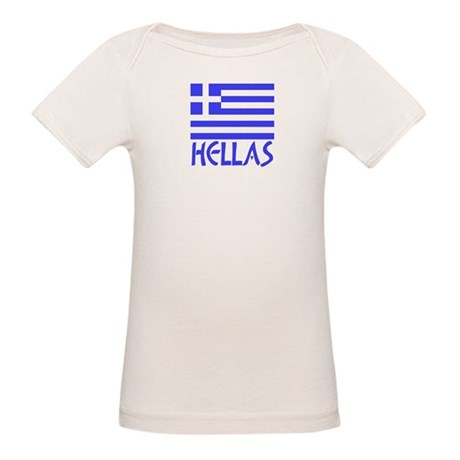 Greece / Hellas Flag of Greece Organic Baby T-Shir