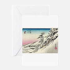 Kameyama - Hiroshige Ando - 1833 Greeting Cards