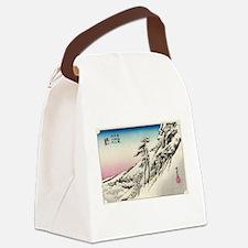 Kameyama - Hiroshige Ando - 1833 Canvas Lunch Bag